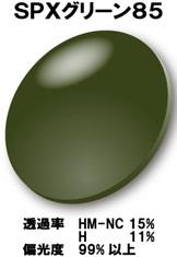 spx52