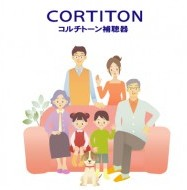 kortiton