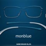 monbule