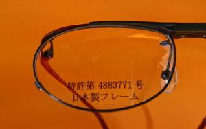 kite 特許4883771